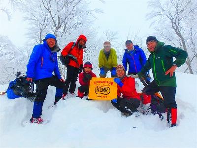 【個人山行】新潟でグルメと雪山体験 (2020.02.01-06)