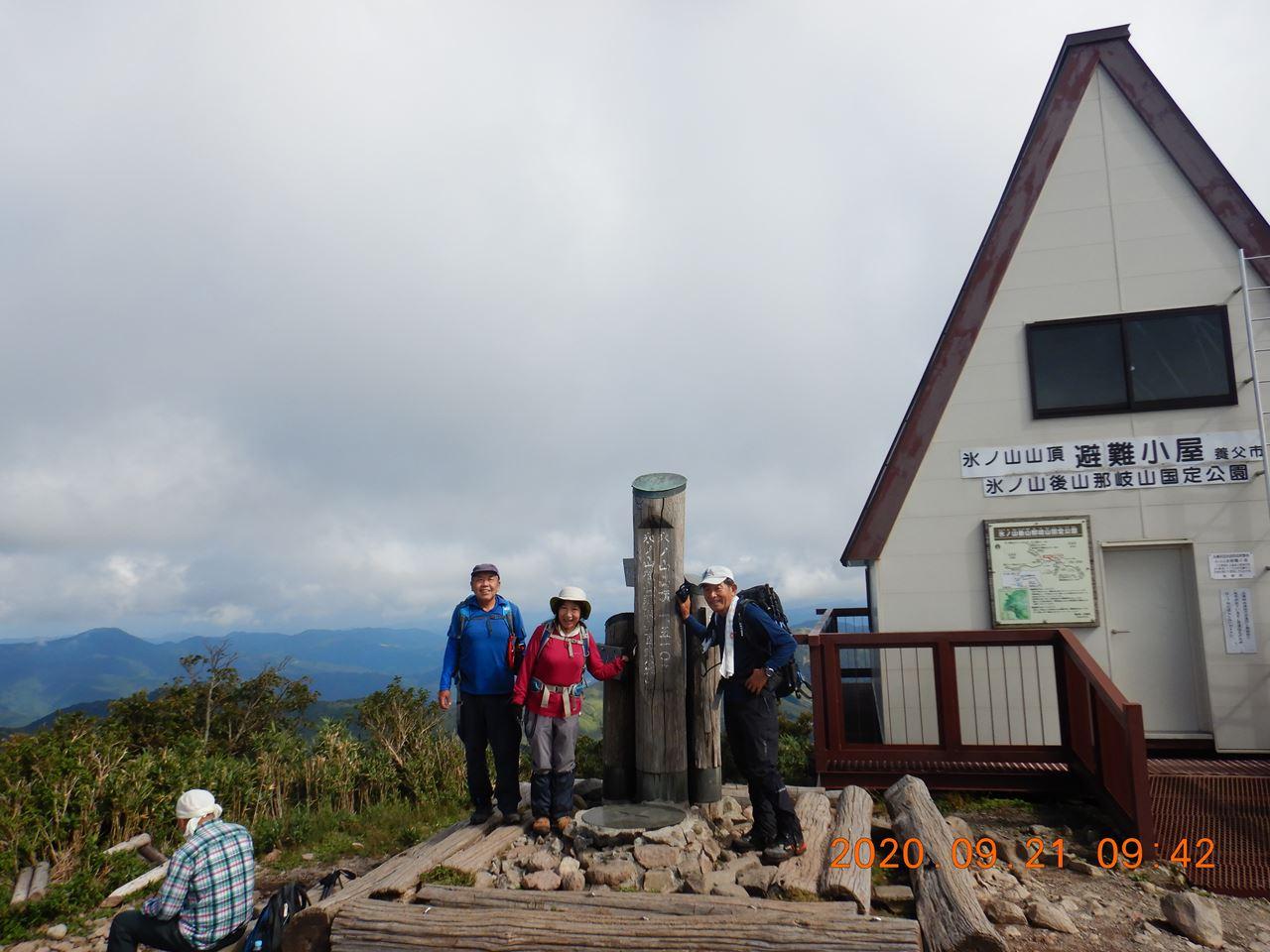 【例会山行】氷ノ山(2020.9.20~21)